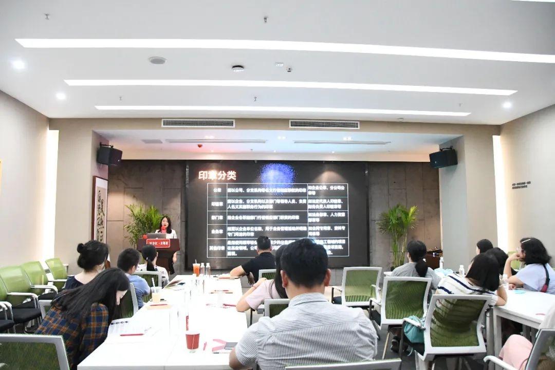 课程集锦 | 昊享汇系列课程之《企业法律合规管理》