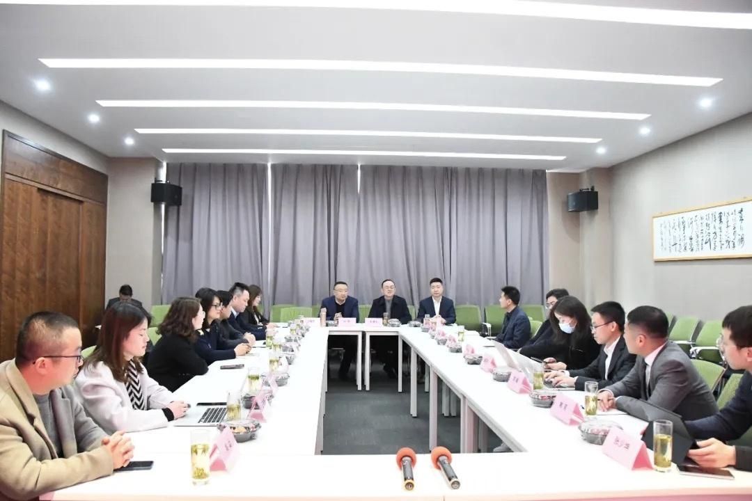 昊强新闻 | 苏州市律协教培委2021年度第一次工作会议在昊强所成功举办