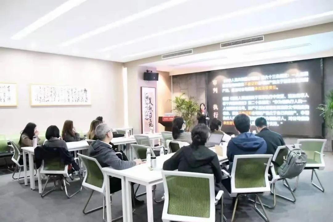 昊强新闻 | 昊享汇之《企业合规管理》
