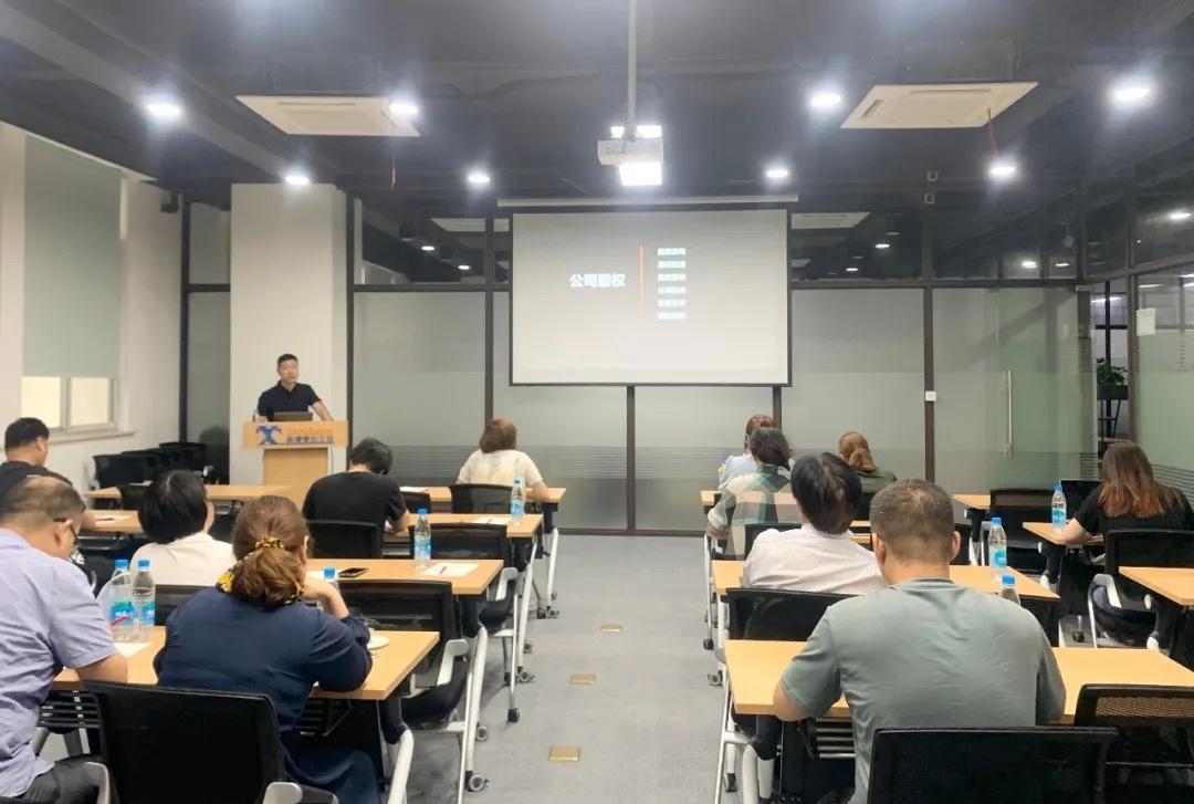 昊强新闻 | 昊享汇系列课程第180场、181场活动集锦